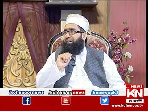 Istakhara 02 September 2021 | Kohenoor News Pakistan