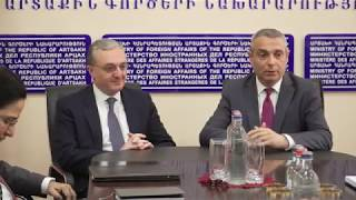 Zohrab Mnatsakanyan met with the staff of the Foreign Ministry of Armenia