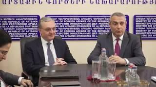 Зограб Мнацаканян встретился с сотрудниками МИД Арцаха