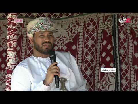 تسجيل لحفل ختام مهرجان مقشن التراثي 2018 م
