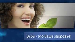 preview picture of video 'Стоматология Стоматолог (г. Семей)'