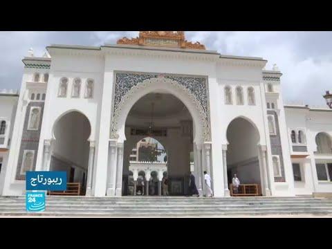 العرب اليوم - السلطات الجزائرية تحظر النقاش السياسي في المساجد