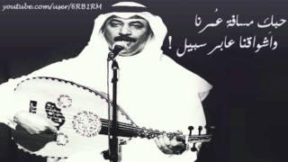 تحميل اغاني عبادي الجوهر | حبك مسافة MP3