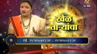 ZEE24TAAS Dhanu Weekly Bhavishya 02 Feb 2014
