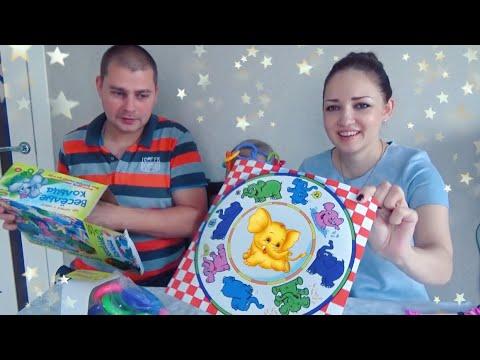 Мы СЛОНИКИ!!! Весёлые кольца Развлечение для детей Entertainment for children Funny ring game