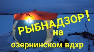 Отчеты о рыбалке озернинском водохранилище