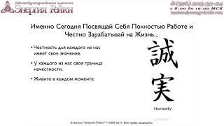 mqdefault - Упражнение 4. Восстановление гармонии