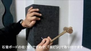 45度カッターの使い方(90度折り曲げ加工)