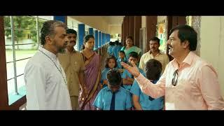 Meesaya Murukku - School Scene | Full Movie on Sun NXT | Hip Hop Tamizha | Vivek | Aathmika | 2017