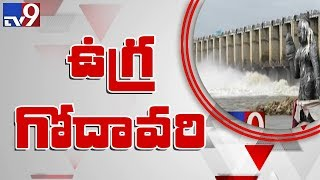Flood water let out from Dowleswaram - TV9
