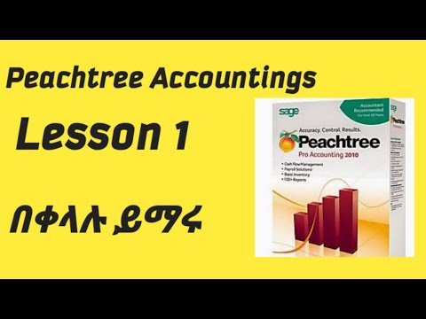 peachtree accounting tutorial in ahmaric full 2019 lesson 1 ...