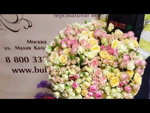 Букет из 101 кустовой розы «Пралине»