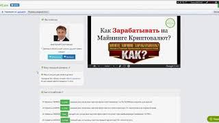 ВидеоБлог VideoBlog + PMCoin