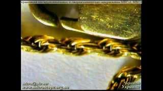 Золотая цепочка витая, модернизация микроскопов