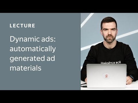 Dynamic ads — automatically generated ad materials