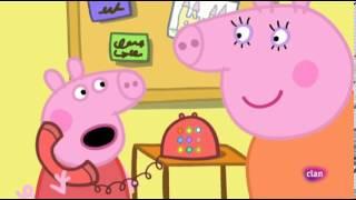 Peppa Pig Ep7 Amigo por carta