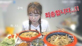 고소한 청국장에 밥 쓱싹쓱싹 [Korea Mukbang Eating Show]