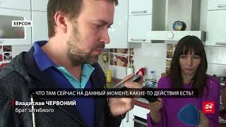 Загадкова смерть українських моряків: що розповіли їхні дружини