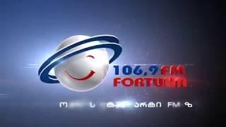 Radio Fortuna / რადიო ფორტუნა