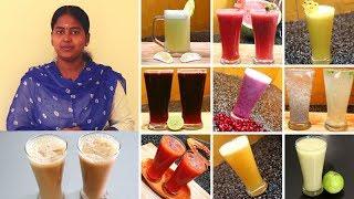 10 நாட்களுக்கு 10 விதமான ஜூஸ்   10 Healthy Refreshing Fruits Juice   Juice Recipe