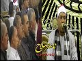 أغنية الشيخ محمد الطاروطى س النمل عزاء الحاج عربى جاب الله بردين الزقازيق 28 4 2018 mp3