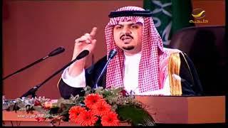 قصيدة نبض الشوارع الأمير عبد الرحمن بن مساعد - أمسية القاهرة تحميل MP3