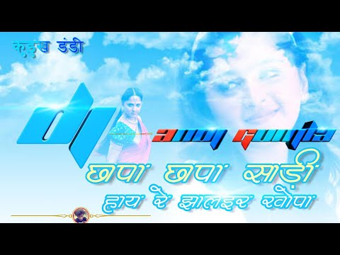 DJ mix Anuj - смотреть онлайн на Hah Life