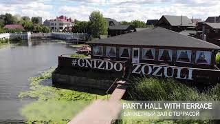 VIP Ресторанно гостиничный комплекс Гнездо Зозули