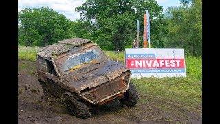 НиваФест | NivaFest - Репортаж с фестиваля в честь 40-летия внедорожника LADA 4x4