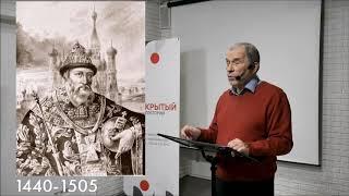 Эпоха Полоцкого княжества