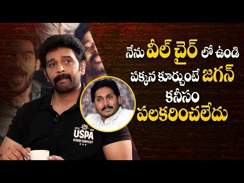 Actor JD Chakravarthy Talk About CM YS Jagan s real character