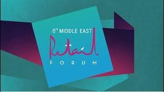 MRF & RetailME Awards 2017 flash video