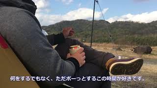 ソロキャンプ熊本県津志田河川自然公園で2回目のソロキャンプその1