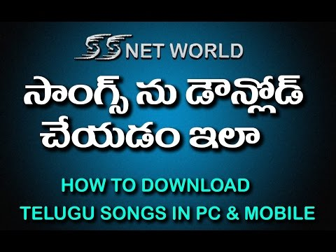 Download how to download telugu movie songs free 100% working Mp4 HD Video and MP3
