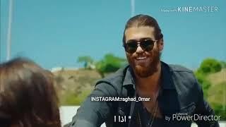 اغنية تركية احبني كثيراً Beni Çok sev ( جان وسنام )