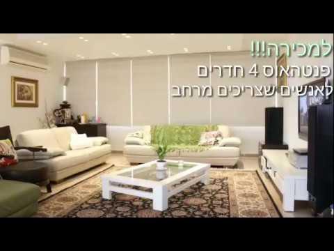Penthouse For Sale Eilat