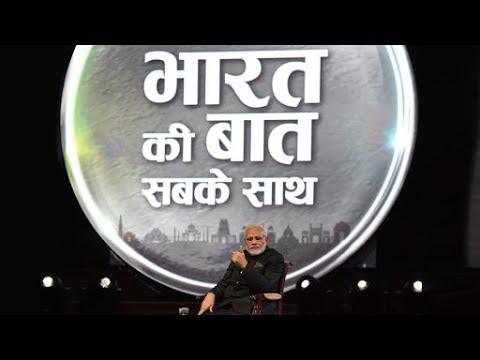 "PM Modi interacts with people across the globe in ""Bharat Ki Baat Sabke Saath"""
