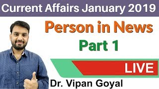 Person in news | Current Affairs January 2019 | Part 1 | By Dr Vipan Goyal