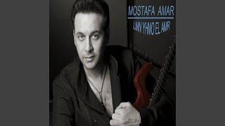 مازيكا Ahl El Gharam تحميل MP3