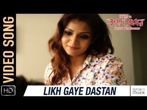 Likh Gaye Dastan HD Video Song Download | Kiriti o Kalo ...