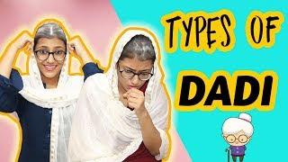 Types of Dadi (Grandmother) | SAMREEN ALI