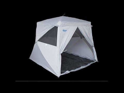 Polar Bird Pop-Up Camping Letní stany 3S