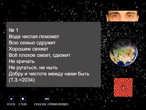 Астролог галина волжина