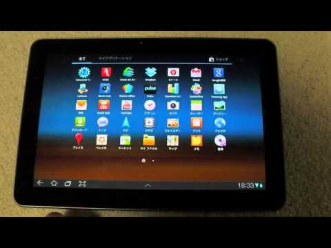 Samsung TouchWiz UX on Galaxy Tab 10.1 Wi-Fi (GT-P7510)