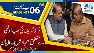 06 PM Headlines Lahore News HD – 21st Feb 2019