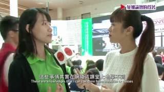 《世界青年創業論壇2016》台灣參加者Flora Hsu - 課堂外的見識和實用資訊