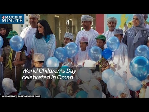 World Children's Day celebrated in Oman