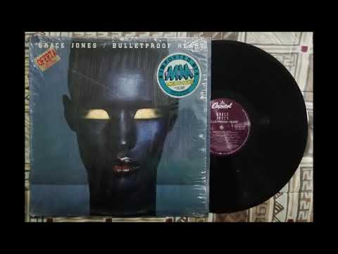 GRACE JONES - AMADO MIO (ALBUM VERSION)