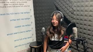 יולי מספרת איך היה להקליט שיר קאבר באולפני לי-רון