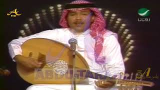 اغاني طرب MP3 محمد عبده - ليتك معي ساهر - جلسة التلفزيون السعودي - HD تحميل MP3